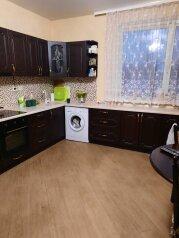 Дом, 140.6 кв.м. на 6 человек, 3 спальни, Садовод, 77, Ейск - Фотография 1