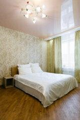 1-комн. квартира, 40 кв.м. на 3 человека, улица Семьи Шамшиных, 90/5, Новосибирск - Фотография 1