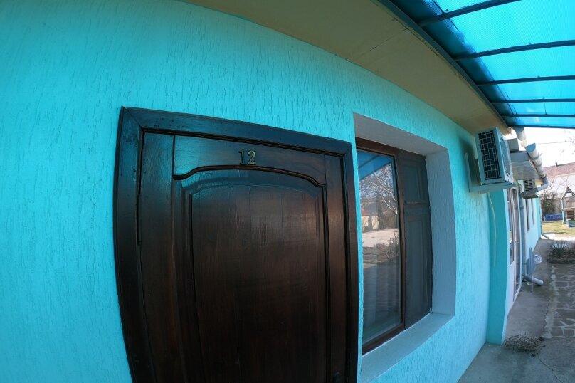 """Гостевой дом """"На Тенистой 38""""(Нептун-2), Тенистая, 38 на 11 комнат - Фотография 100"""