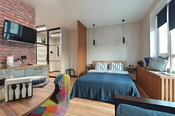 1-комн. квартира, 27 кв.м. на 4 человека, улица Героев-Разведчиков, 8к2, Краснодар - Фотография 1