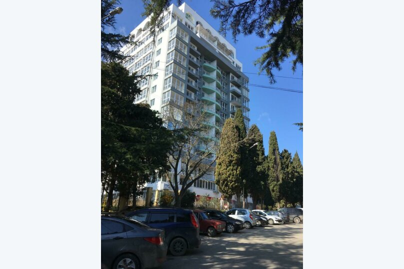 1-комн. квартира, 44 кв.м. на 4 человека, улица Ленина, 21, Алушта - Фотография 18