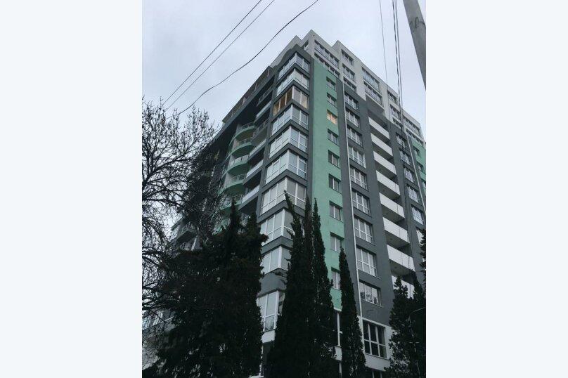 1-комн. квартира, 44 кв.м. на 4 человека, улица Ленина, 21, Алушта - Фотография 19