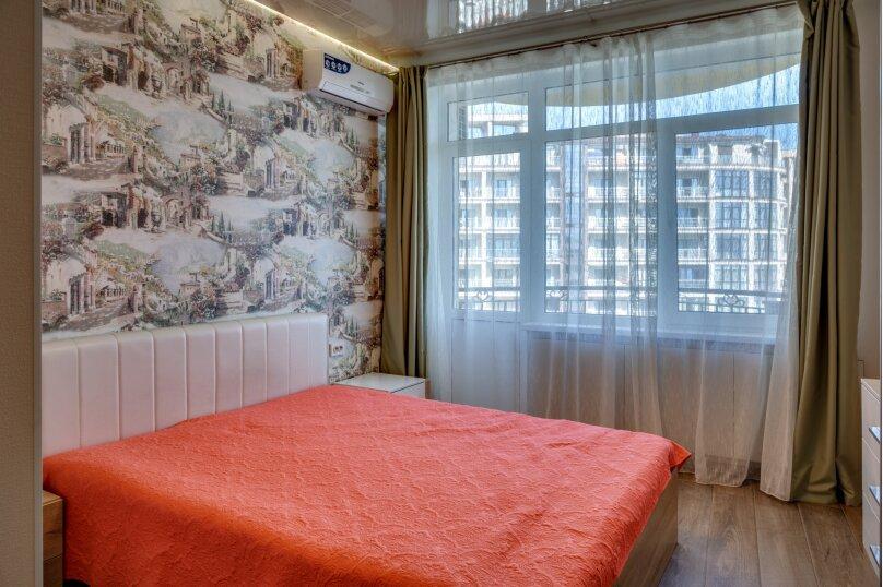3-комн. квартира, 80 кв.м. на 4 человека, Морской спуск, 9, Ялта - Фотография 15