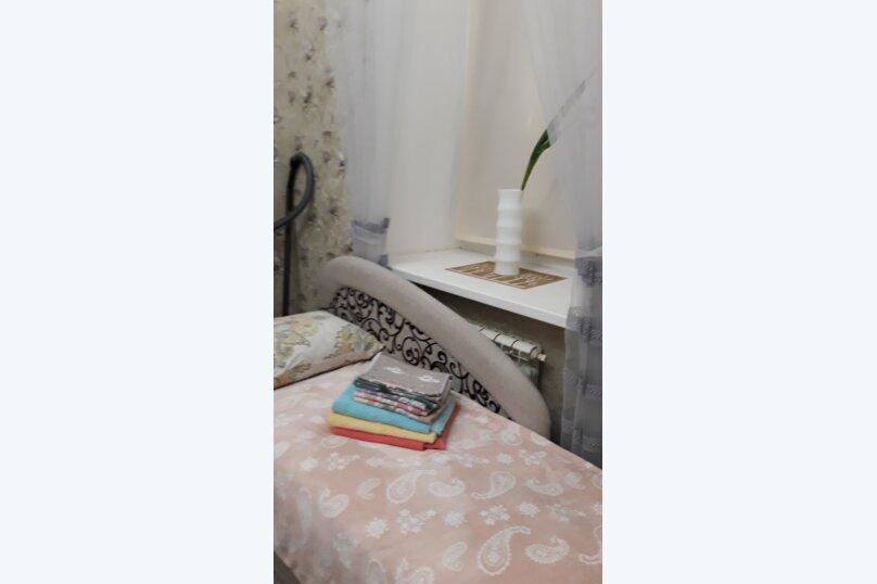 1-комн. квартира, 30.3 кв.м. на 3 человека, Хозяйственная улица, 5/1, Евпатория - Фотография 18