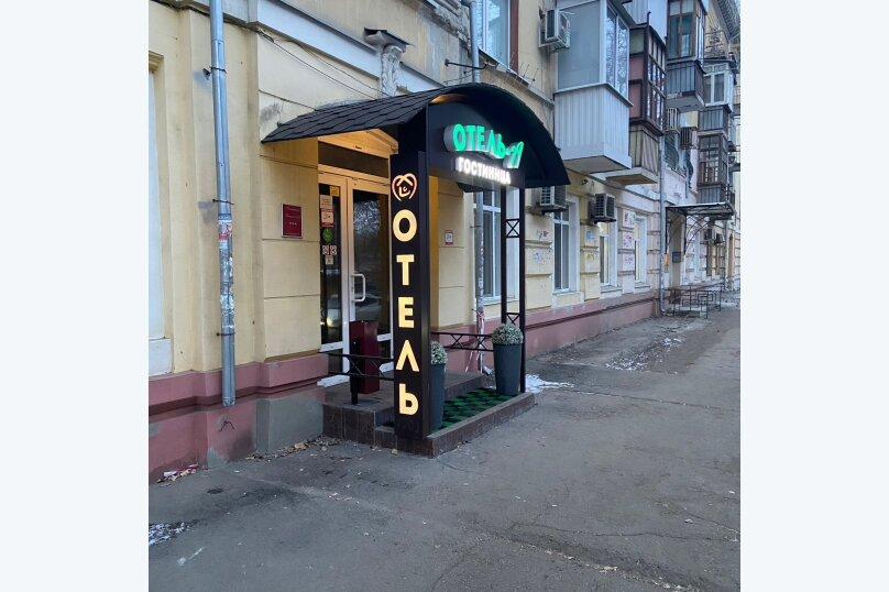 """Мини-отель """"Отель А"""", Аткарская улица, 37 на 7 номеров - Фотография 24"""
