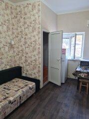 1-комн. квартира, 17 кв.м. на 3 человека, Киевская улица, 78, Ялта - Фотография 1