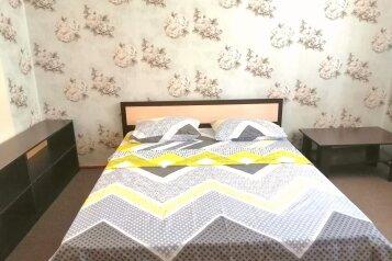 Гостевой дом «Guest House na Izvestiya Eko Layt» , Известинская, 31 на 11 комнат - Фотография 1