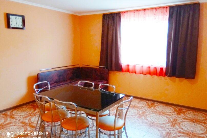 Дом, 74 кв.м. на 6 человек, 2 спальни, Дружбы, 32, Штормовое - Фотография 6