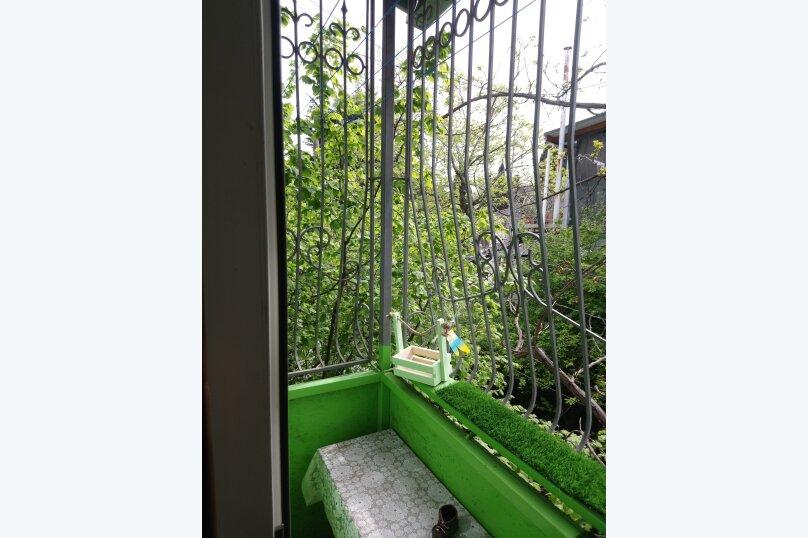 1-комн. квартира, 35 кв.м. на 4 человека, Боткинская улица, 21, Ялта - Фотография 12