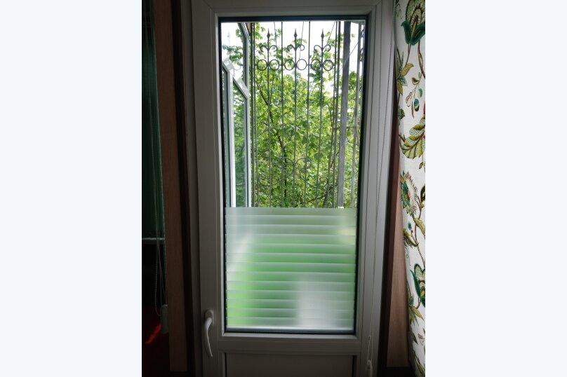 1-комн. квартира, 35 кв.м. на 4 человека, Боткинская улица, 21, Ялта - Фотография 25