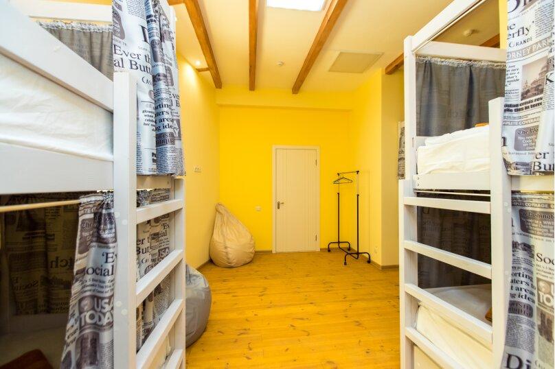 Хостел «Фортуна», улица Сергеева-Ценского, 28 на 6 номеров - Фотография 41