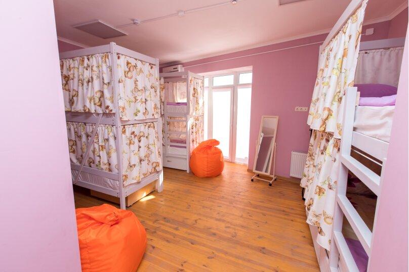 Хостел «Фортуна», улица Сергеева-Ценского, 28 на 6 номеров - Фотография 29