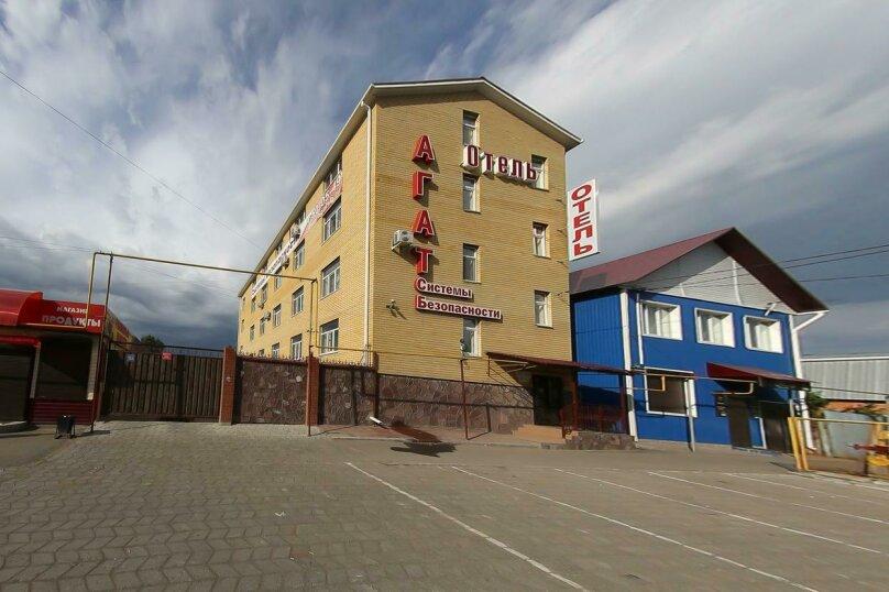 """Отель """"Агат"""", улица Пархоменко, 103 на 20 номеров - Фотография 1"""