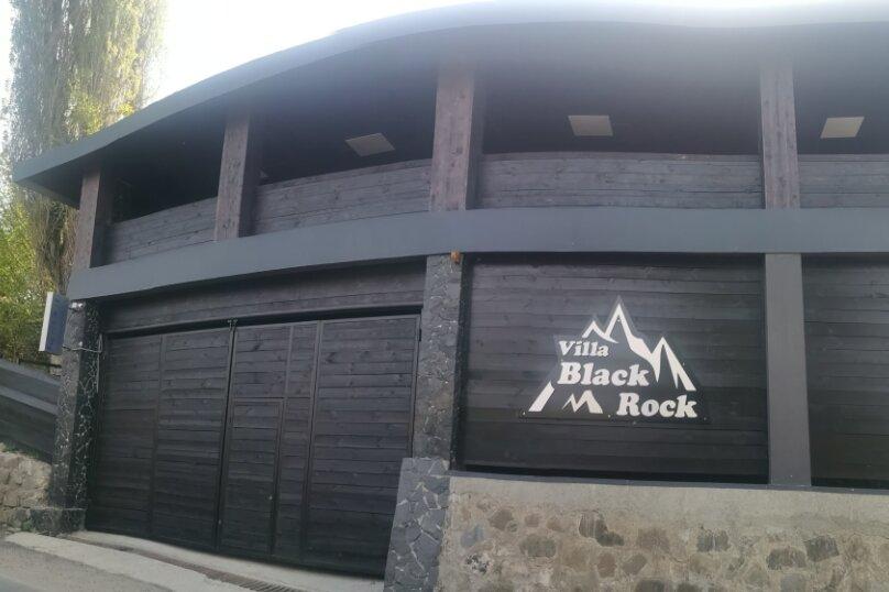 """Гостевой дом """"Villa Black Rock"""", Ялтинская улица, 70 на 10 комнат - Фотография 31"""