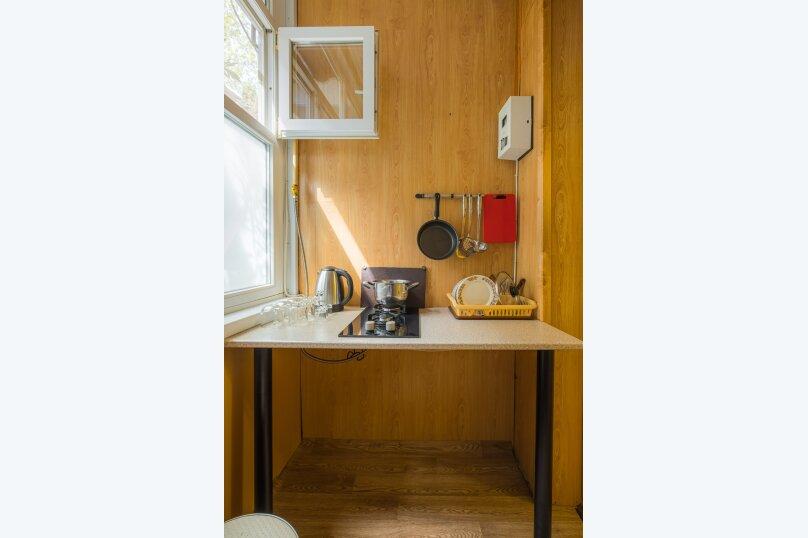 1-комн. квартира, 17 кв.м. на 2 человека, улица Руданского, 9, Ялта - Фотография 8