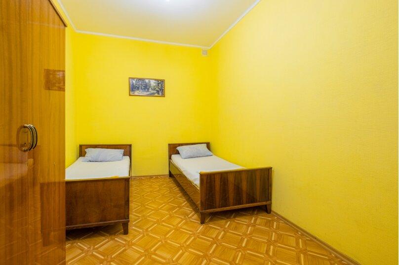 1-комн. квартира, 17 кв.м. на 2 человека, улица Руданского, 9, Ялта - Фотография 13