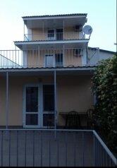Мини-гостиница «Cascade», Приморская улица, 16 на 17 номеров - Фотография 1