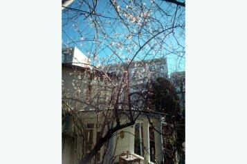 """Частный дом """"Усадьба Лидия"""", 171.1 кв.м. на 6 человек, 2 спальни, Южная улица, 40, Кореиз - Фотография 1"""