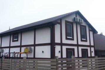 """Гостевой дом """"Зурбаган"""", улица Челюскинцев, 150/1 на 13 комнат - Фотография 1"""