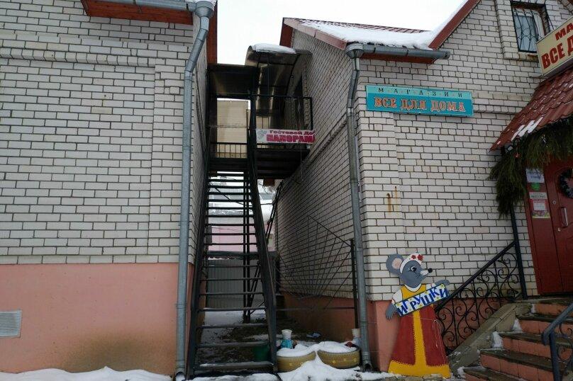 """Гостевой дом """"Панорама"""", Никольская улица, 14А на 4 комнаты - Фотография 3"""