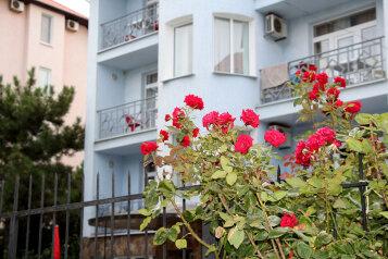 """Гостевой дом """"Мрия"""", Набережная улица, 9А на 6 комнат - Фотография 1"""