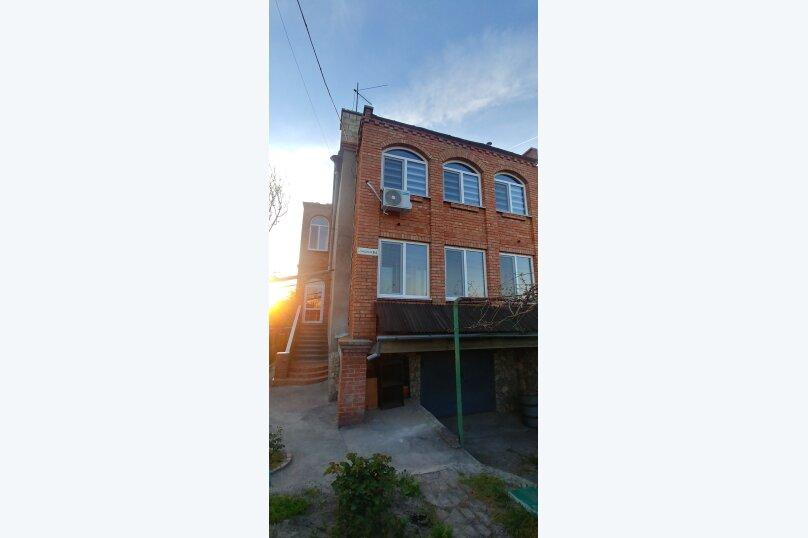 Дом, 200 кв.м. на 12 человек, 5 спален, Гражданская улица, 16, Керчь - Фотография 12