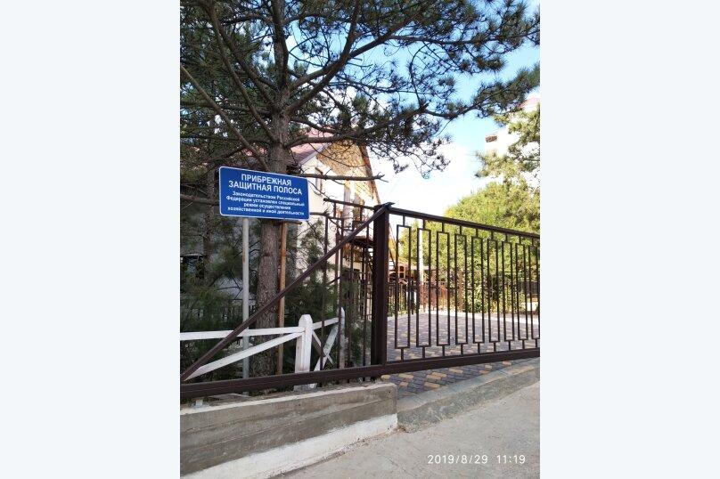 2-комн. квартира, 45 кв.м. на 5 человек, Качинское шоссе , 35, посёлок Орловка, Севастополь - Фотография 50