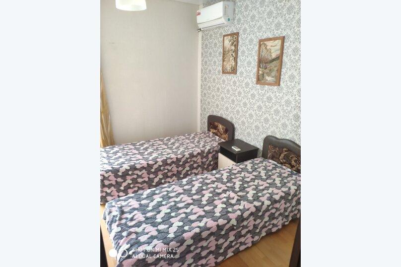 Двухместный номер № 2 на 3 этаже , Казачья улица, 18, Голубицкая - Фотография 1