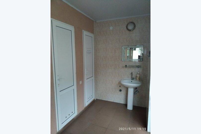 """Гостевой дом """"Империя"""", улица Разина, 17 на 16 комнат - Фотография 23"""