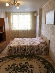 1-комн. квартира, 44 кв.м. на 4 человека, улица Крылова, 15к1, Анапа - Фотография 1