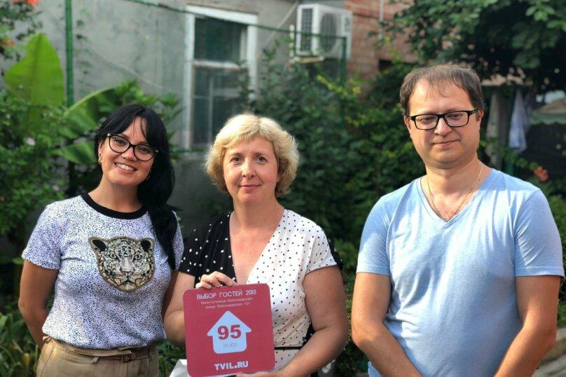 """Мини-гостиница """"У нас как дома"""", Краснодарская, 131 на 4 номера - Фотография 19"""