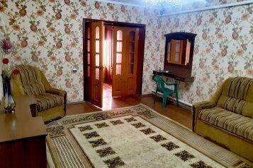 """Мини-гостиница эконом-класса """"Черноморская, 23А"""", Черноморская улица, 23А на 9 комнат - Фотография 1"""