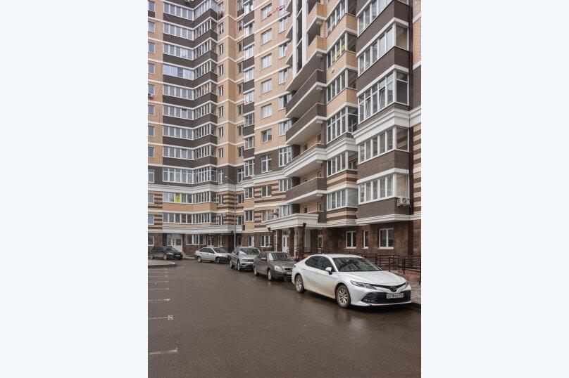 1-комн. квартира, 25 кв.м. на 3 человека, Конгрессная улица, 15, Краснодар - Фотография 16