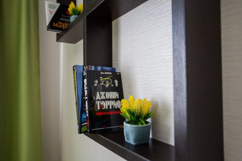 1-комн. квартира, 45 кв.м. на 4 человека, Ламповая, 7, Саратов - Фотография 7