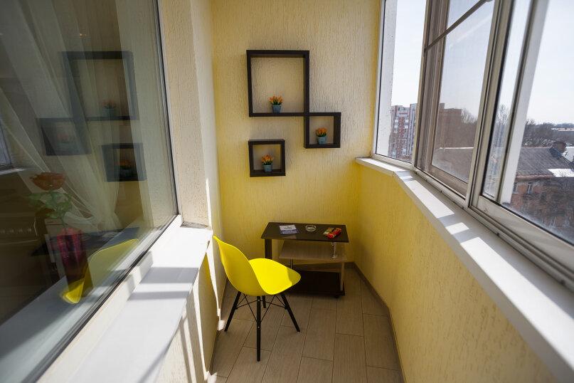 1-комн. квартира, 45 кв.м. на 4 человека, Ламповая, 7, Саратов - Фотография 22