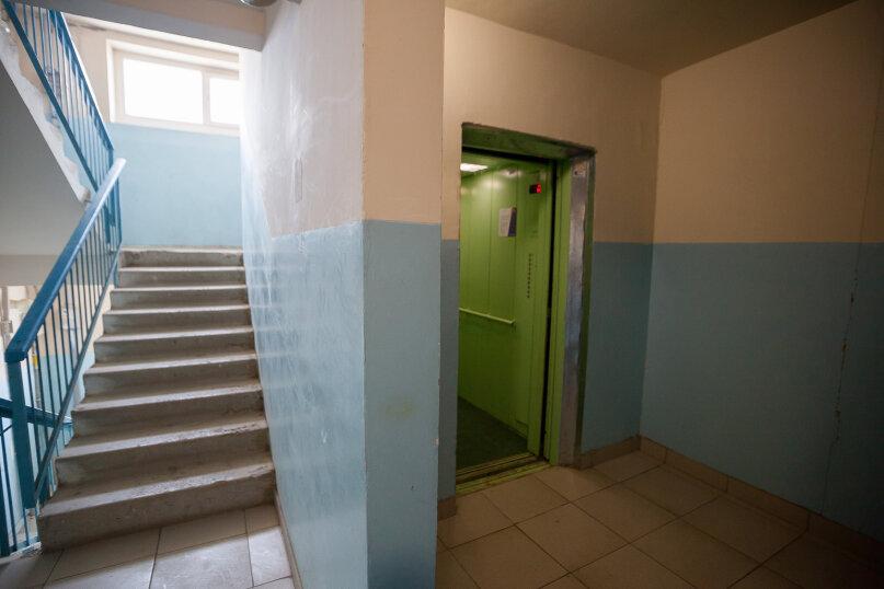 1-комн. квартира, 45 кв.м. на 4 человека, Ламповая, 7, Саратов - Фотография 23