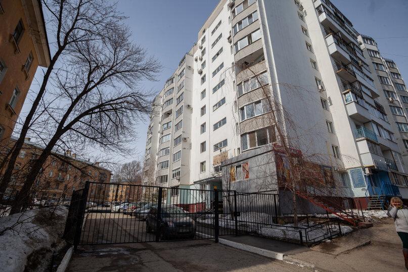 1-комн. квартира, 45 кв.м. на 4 человека, Ламповая, 7, Саратов - Фотография 25