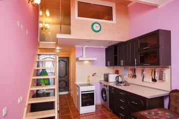 2-комн. квартира, 45 кв.м. на 5 человек, Бамбуковая улица, 42А, Новый Сочи, Сочи - Фотография 1