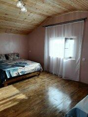 Дом, 43 кв.м. на 5 человек, 2 спальни, степная , 24, Оленевка - Фотография 1