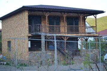 Дом, 186 кв.м. на 9 человек, 4 спальни, Молодёжная , 12А, село Веселое - Фотография 1