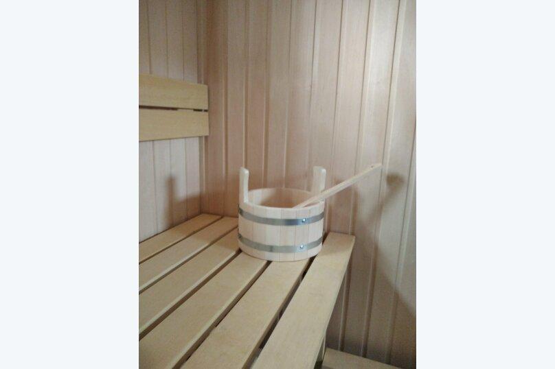 Дом на берегу озера Маслозеро, 100 кв.м. на 8 человек, 2 спальни, д. Маслозеро, Озёрная улица, 10А, Медвежьегорск - Фотография 15