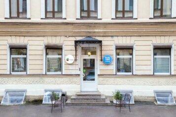 Невский Астер, Большая Конюшенная улица, 25 на 106 номеров - Фотография 1