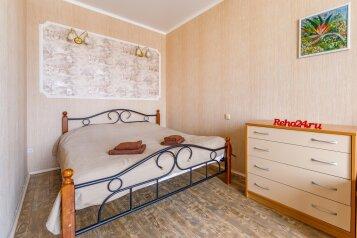 1-комн. квартира, 45 кв.м. на 4 человека, улица 8 Марта, 194, Екатеринбург - Фотография 1