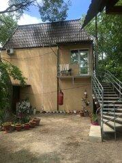 Дом, 80 кв.м. на 10 человек, 3 спальни, улица Ешиль-ада, 28, Судак - Фотография 1