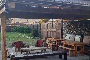 Дом на 6 человек, 2 спальни, улица Туманяна, 24, Алахадзы - Фотография 1
