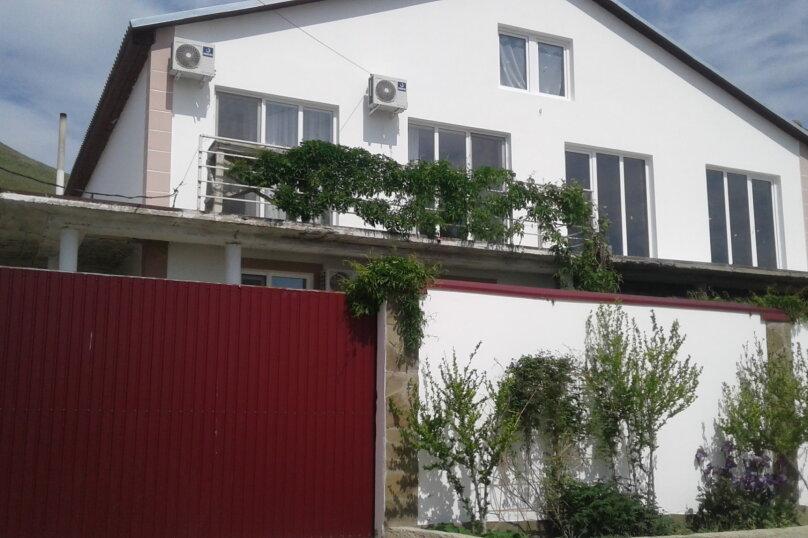 Дом, 120 кв.м. на 11 человек, 4 спальни, Курортная улица, 8, Коктебель - Фотография 15