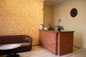 """Отель """"Абсолют"""", улица Володи Дубинина, 19а на 23 номера - Фотография 1"""