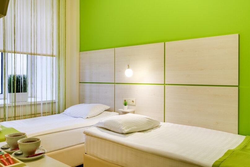 Стандартный двухместный номер с 2 отдельными кроватями, улица Большая Ордынка, 59с2, Москва - Фотография 1