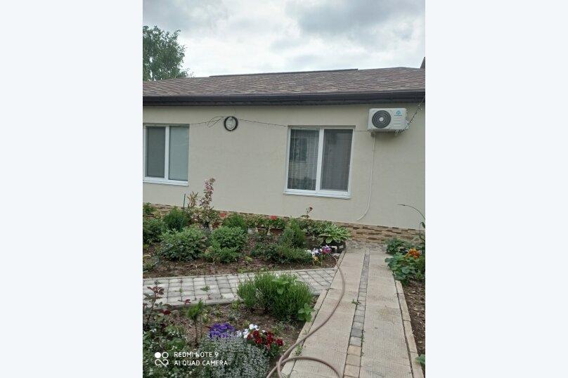Дом, 40 кв.м. на 4 человека, 1 спальня, Степовая улица, 17, Севастополь - Фотография 1