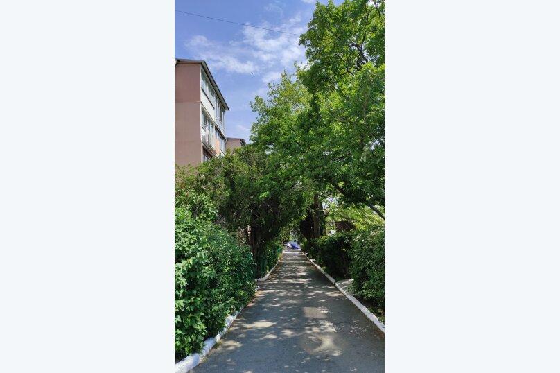 1-комн. квартира, 32 кв.м. на 4 человека, улица Сурикова, 4, Алупка - Фотография 25